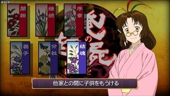 oreshika_0006.jpeg