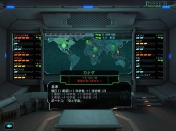 2012-11-13_00003.jpg