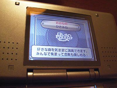 sR0010272.JPG